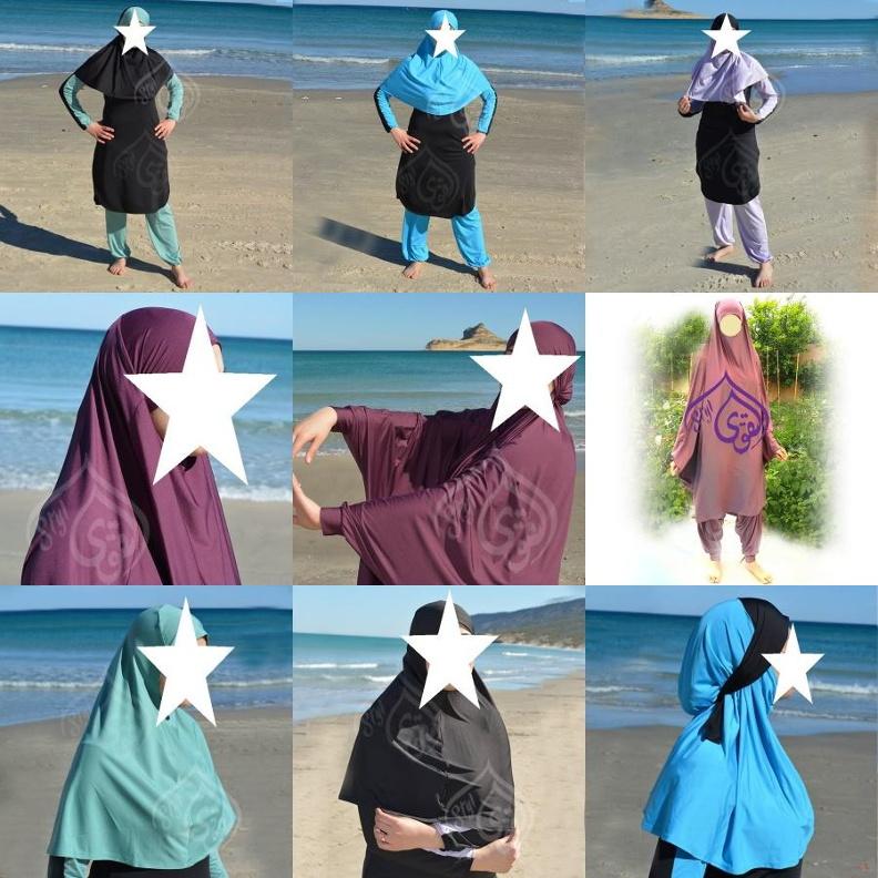 Des images volées sur un site de maillots de bains pour musulmanes. De manière assez troublante, on n'y voit aucun visage : certains sont floutés, d'autre remplacés par des formes géométriques.