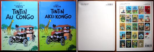 tintin_akei_kongo_1ere4e