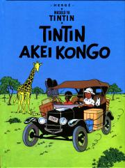 tintin_akei_kongo_couv
